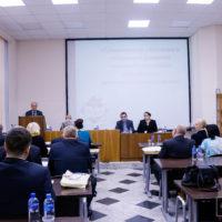 Отчет о работе секции административного права и процесса от 24 ноября 2016 года Фото 4
