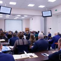 Отчет о работе секции административного права и процесса от 24 ноября 2016 года Фото 6