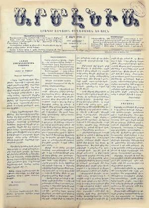 Armenia gazetesi