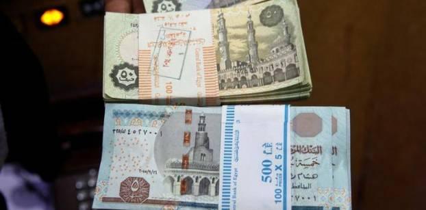 ١٠٠ جنيه مصري كم ريال سعودي