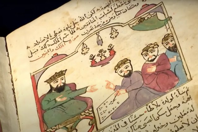 Screenshot from Biblioteca Apostolica Vaticana YouTube channel.