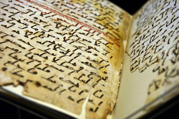 مخطوطة جامعة برمنغهام البريطانية - عمرها 1370 عاما