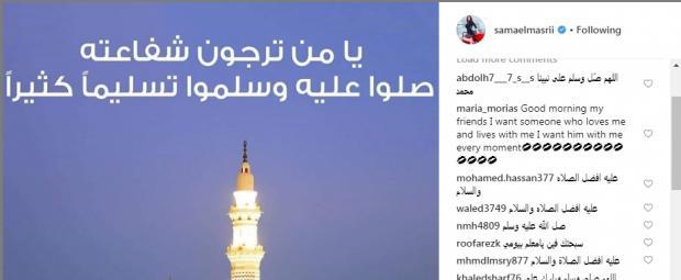 سما المصري تثير الجدل حول التوبة من جديد ادعو الله أن يحسن
