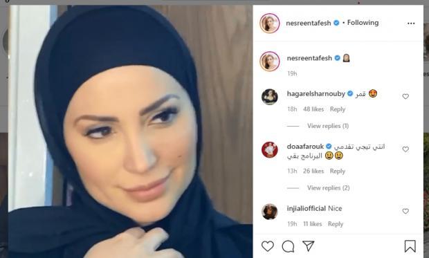 نسرين طافش بالحجاب في أحدث ظهور.. ودعاء فاروق تعلق 5311972881614067926