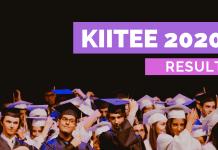 KIITEE 2020 Result