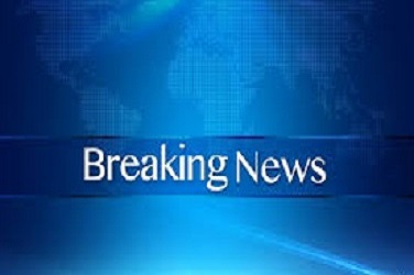 Breaking: ASUU Begins Indefinite Strike After FG's Non-Compliance