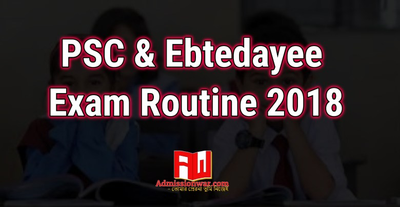 PSC & Ebtedayee Exam routine 2018