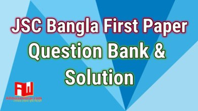 Photo of JSC Bangla 1st paper Question Bank  PDF