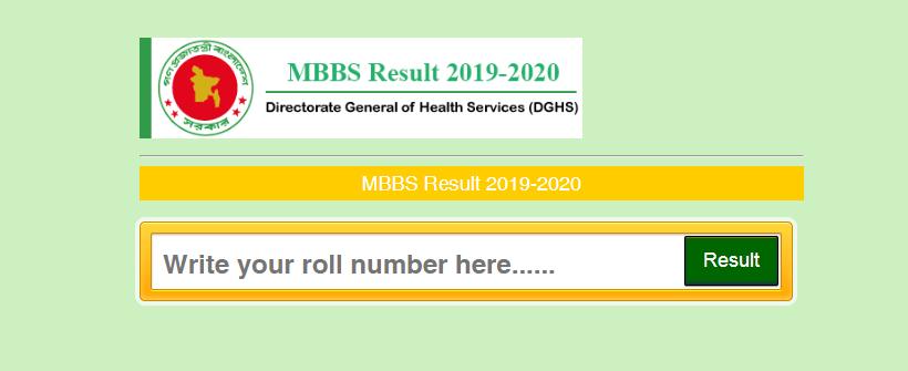 result.dghs.gov.bd