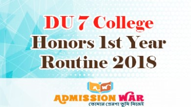 Photo of DU 7 College Honors 1st Year Routine 2018 PDF Download