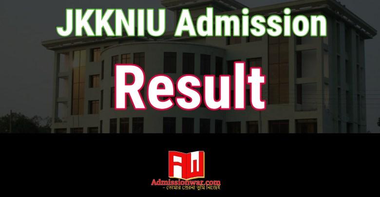 jkkniu admission result