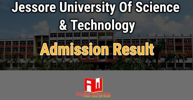 JUST admission test result