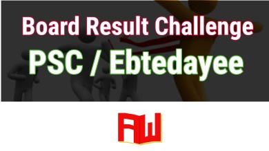 Photo of PSC Board Challenge Result 2019 &  Rescrutiny Application