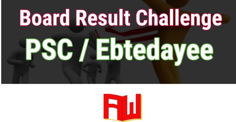 PSC or Ebtedayee board result Challenge