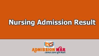 Photo of Nursing Admission Result 2019-20 । bnmc.gov.bd