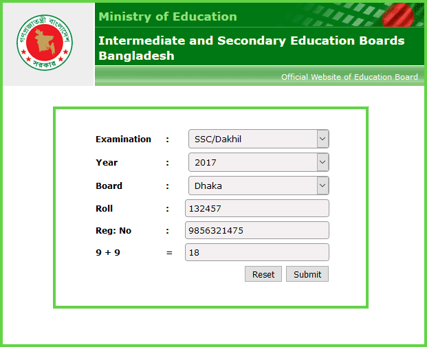 SSC Result 2019 with marksheet