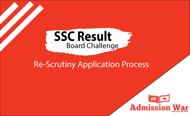 ssc result board Challenge process 2019