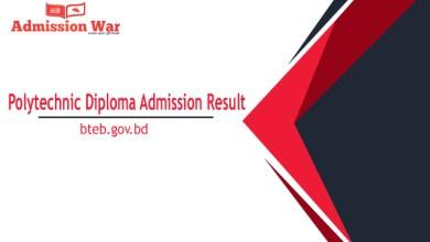 Photo of Polytechnic Diploma Admission Result | bteb.gov.bd