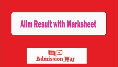 Photo of Alim Result 2019 With Marksheet ।  Madrasha Board Result