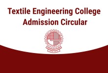 Photo of Textile Engineering College admission circular 2019-20