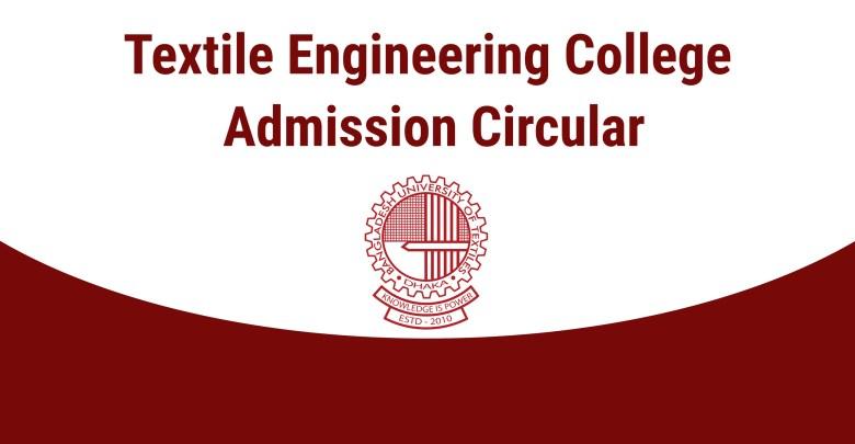 textile college admission circular