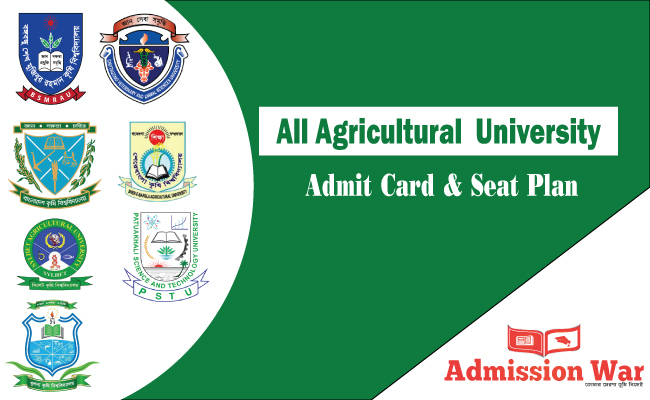 All Agricultural University Admit Card 2019-20 & Seat Plan