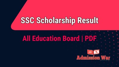 Photo of SSC Scholarship Result 2020 | Download PDF | All Education Board