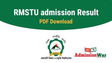 Photo of RMSTU Admission Result 2019-20 PDF Download | rmstu.edu.bd