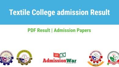 Photo of Textile College Admission Result | PDF Download | dot.gov.bd