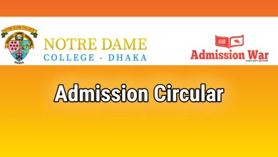 Photo of Notre Dame College Admission Circular 2020-21 | NDC Admission
