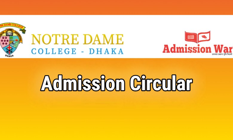 ndc admission circular at class 11