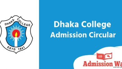 Photo of Dhaka College Admission Circular 2020 । xiclassadmission