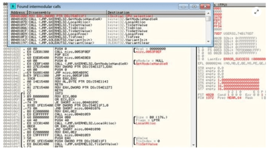 How to crack any Software and Bypass the registration