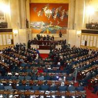 Congreso de Colombia no tendrá sesiones presidenciales