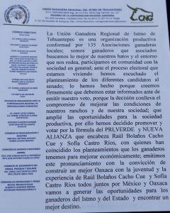 2018-04-05-RBCC-Heroica Ciudad de Juchitán de Zaragoza (1)