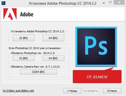 Adobe photoshop cc 2014 торрент скачать фотошоп СС torrent