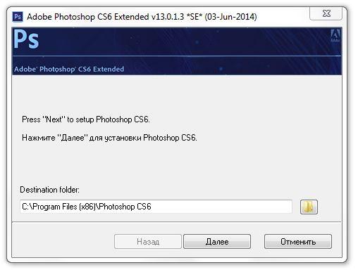 Скачать торрент photoshop cs6 - бесплатно фотошоп cs6