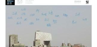 blue sky 563.jpg