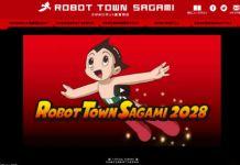 Robot Town 563.jpg