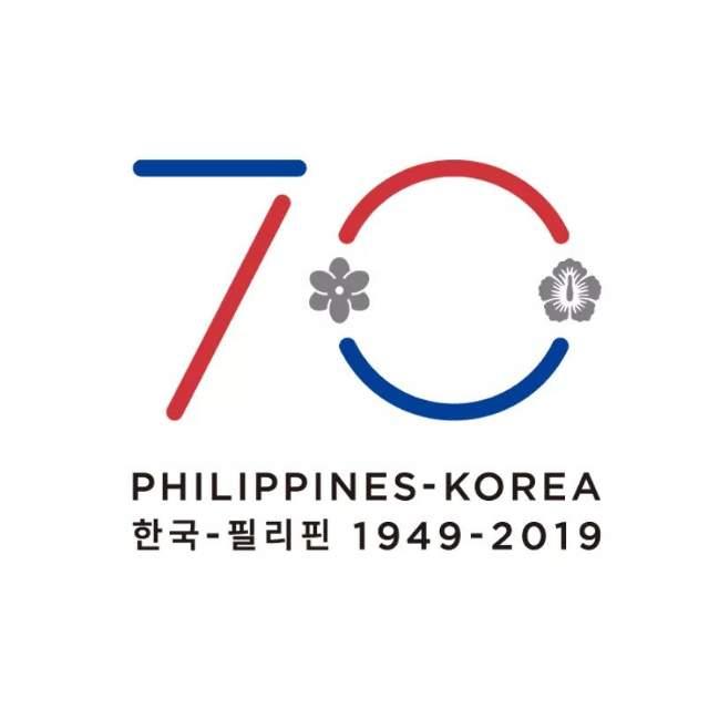 "Entertainment & Media: ""Year of Mutual Exchange"" for Korea"