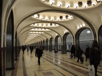 Metro station!
