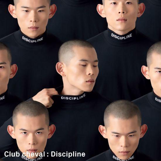 club-cheval-x-etudes-studio-discipline