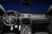 Nuova Maserati Granturismo 2019 Changes