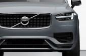 2021 Volvo XC90 Release Date & Price