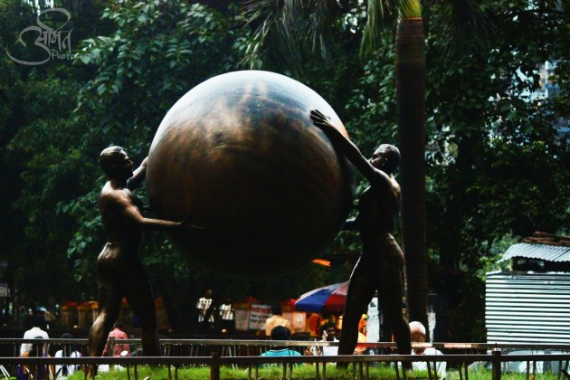 City sculpture at Thane