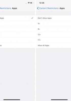Cómo ocultar aplicaciones en el iPhone X (Guía)