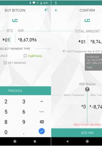 Cómo comprar y vender Bitcoins en la India (Guía)