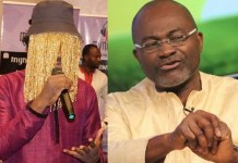 Anas and Agyapong have been trading accusations