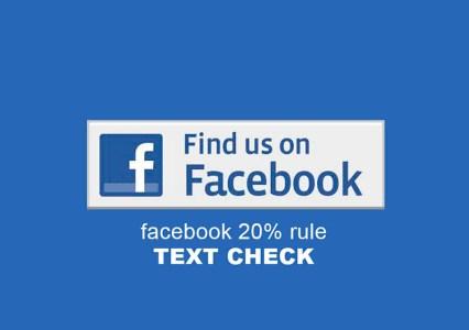 Facebook 廣告的20%的原則
