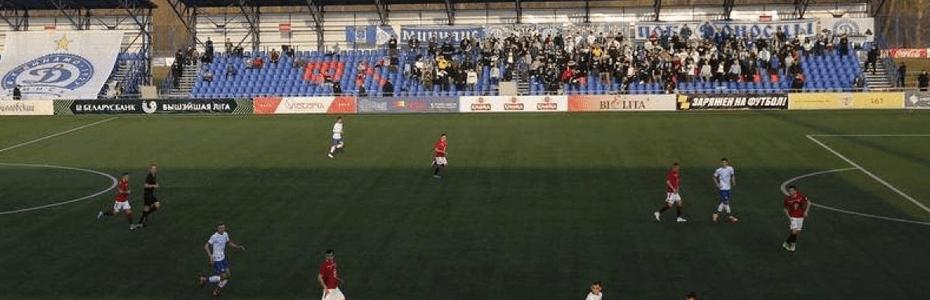 Así va el futbol de Bielorrusia, el único activo en Europa